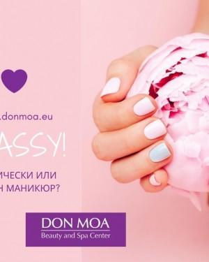 Don Moa Beauty & Spa Center