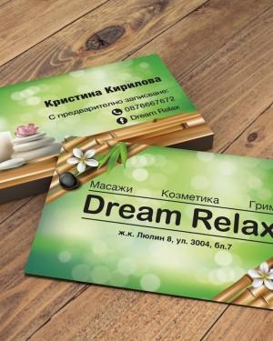 Dream Relax